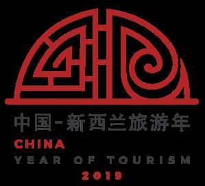 China-NZ Tourism_Logo_Red