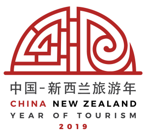 China-NZ Tourism_Logo_Red