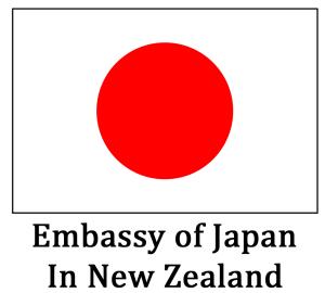 jpn-emb-logo.png